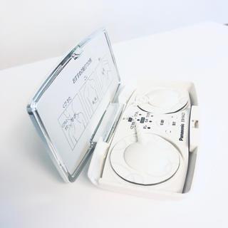パナソニック(Panasonic)の美品★ 低周波治療器 本体 パナソニック マッサージ EW-NA23 (マッサージ機)
