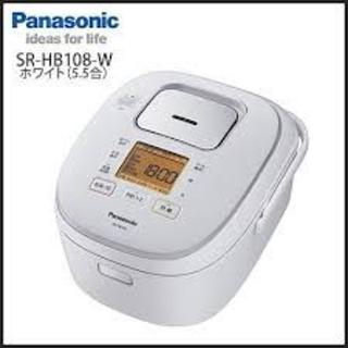 Panasonic - 【新品・未使用】パナソニック IH 5.5合炊き SR-HB108-W ホワイト