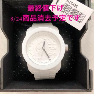 ディーゼル(DIESEL)のディーゼル 時計 ホワイト メンズ 腕時計 DZ1436 ウレタンベルト 白(腕時計(アナログ))