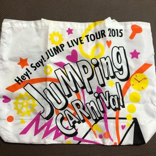 ヘイセイジャンプ(Hey! Say! JUMP)のHey! Say! JUMP JUMPing CARnival トートバッグ(アイドルグッズ)