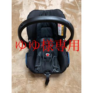 Maxi-Cosi - マキシコシ シティ 新生児用チャイルドシート ブラック 送料込み