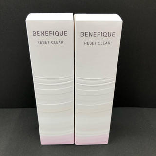 BENEFIQUE - ベネフィーク  リセットクリア 新品 2本