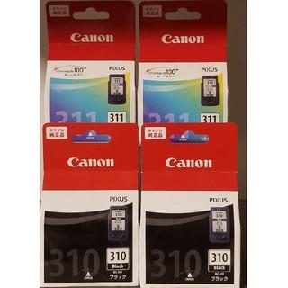 Canon - キャノン Canon 純正インク BC-310 BC-311 4箱セット