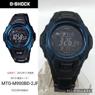 ジーショック(G-SHOCK)のCASIO G-SHOCK ソーラーマルチBAND IP ブラックブルーモデル♪(腕時計(デジタル))