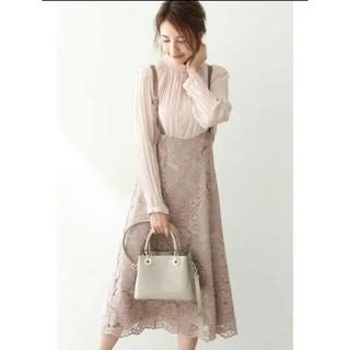 PROPORTION BODY DRESSING - コードレースジャンパースカート