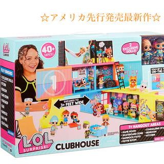 Takara Tomy - ☆最新作☆ LoL サプライズ clubhouse maison