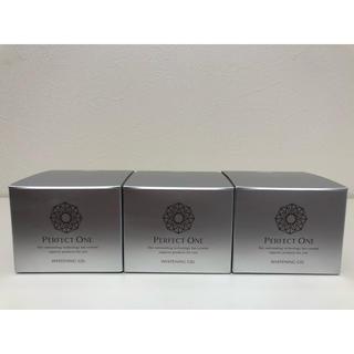 パーフェクトワン(PERFECT ONE)のパーフェクトワン 薬用ホワイトニングジェル75g×3個セット(オールインワン化粧品)