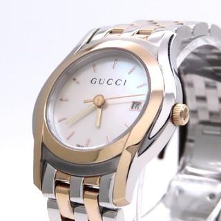 Gucci - 【GUCCI】グッチ腕時計 'Gクラス' シェル文字盤 ☆新品同様 [極美品]☆