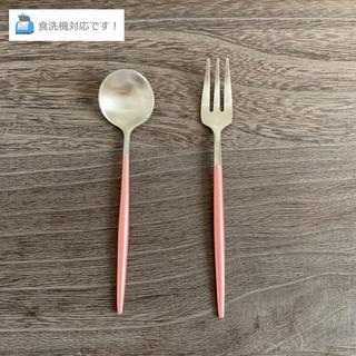 インスタ映え!オシャレなコーヒースプーン&デザートフォーク(ピンク×シルバー)(カトラリー/箸)