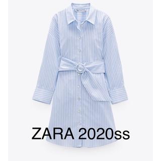 ザラ(ZARA)の新品 ZARA 2020ss  ストライプ柄 シャツワンピース ベルト(ひざ丈ワンピース)