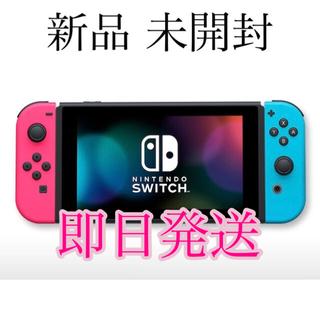 ニンテンドースイッチ(Nintendo Switch)のNintendo Switch 本体 ネオンピンク ネオンブルー(家庭用ゲーム機本体)