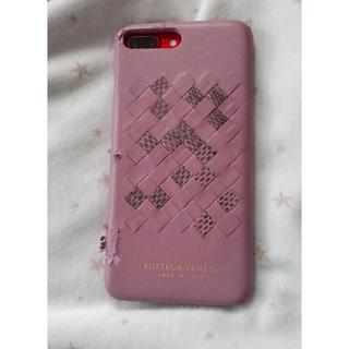ボッテガヴェネタ(Bottega Veneta)のボッテガべネタ Iphone7/IPhone8 plus ケース(iPhoneケース)
