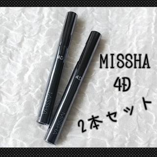 ≪新品未開封≫MISSHA ミシャ 4D マスカラ 2本セット 送料無料