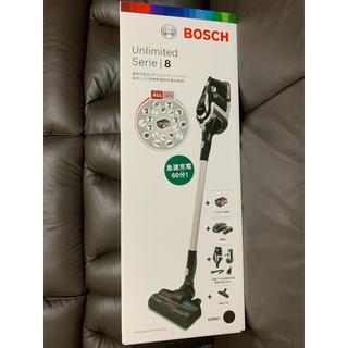 BOSCH - 【新品,未使用】ボッシュ unlimited serie8 コードレス掃除機