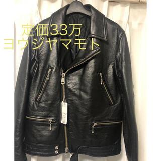 ヨウジヤマモト(Yohji Yamamoto)の定価33万 極上◎ 新品 ヨウジヤマモト ライダースジャケット(ライダースジャケット)