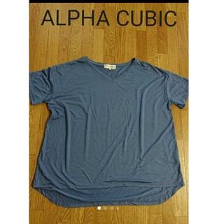 アルファキュービック(ALPHA CUBIC)のアルファキュービック カットソー 水色(カットソー(半袖/袖なし))