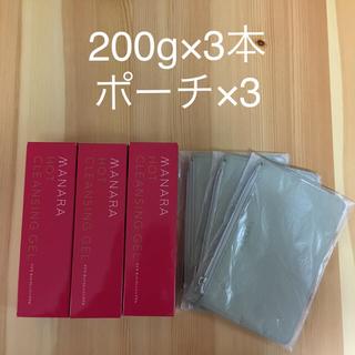 maNara - マナラ ホットクレンジングゲル 200g×3 ポーチ付き