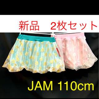 ジャム(JAM)の新品JAM グランドスラム 2枚セット グリーン、ピンク(スカート)