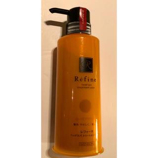 レフィーネ(Refine)の新品 レフィーネ ヘッドスパ トリートメントカラー   ローズブラウン  (白髪染め)