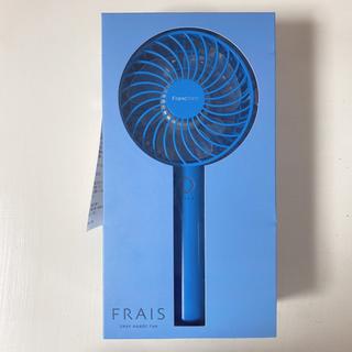 フランフラン(Francfranc)のFrancfranc◆フレ ハンディファン◆ブルー◆青◆新品未開封(扇風機)