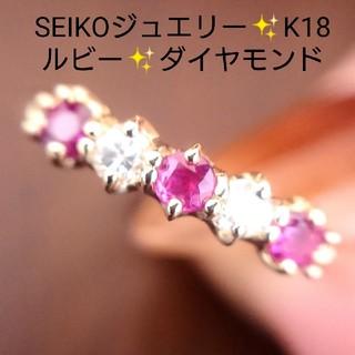 SEIKO - セイコージュエリー✨ルビー✨ダイヤモンド リング K18 16号 18金 ダイヤ