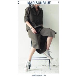 マディソンブルー(MADISONBLUE)のまつ様専用です!マディソンブルー2015FALL DRESS(ロングワンピース/マキシワンピース)