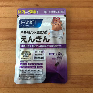 FANCL - FANCL えんきん 30日分