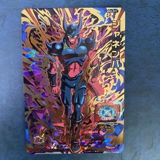 ドラゴンボール - スーパードラゴンボールヒーローズ ジャネンバ