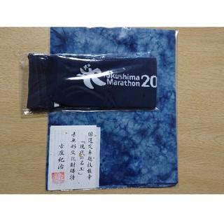 ミズノ(MIZUNO)のアームカバーと藍染手ぬぐいセット(とくしまマラソン2020)(その他)