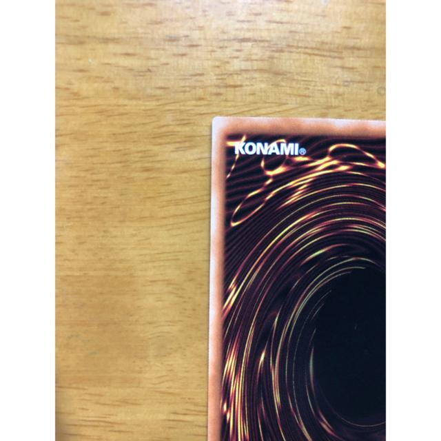 遊戯王(ユウギオウ)の遊戯王 鉄獣戦線 徒花のフェリジット プリズマ エンタメ/ホビーのトレーディングカード(シングルカード)の商品写真