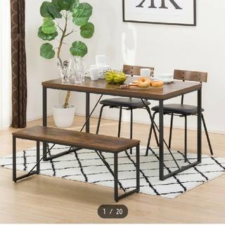 ニトリ(ニトリ)のダイニングテーブルセット カフェ風 アイアン ウォルナット ヴィンテージ(ダイニングテーブル)