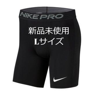 NIKE - [新品] ナイキ メンズ L NIKE PRO ショートタイツ