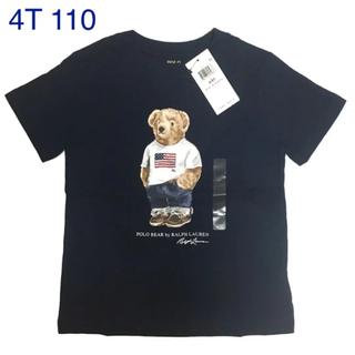 Ralph Lauren - 【新品】ラルフローレン♡ポロベア半袖Tシャツ4歳110ネイビーキッズ子ども