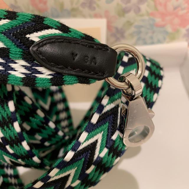 Hermes(エルメス)のHERMES エルメス バンドリエール 《アレグロ》保護シール付き 未使用 レディースのバッグ(ショルダーバッグ)の商品写真