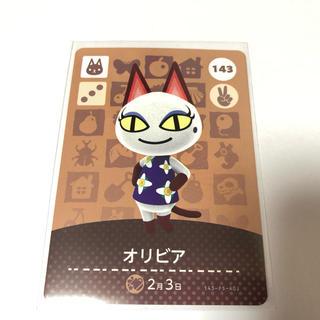 任天堂 - オリビア amiibo