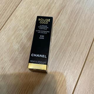 シャネル(CHANEL)の未使用 シャネル ルージュココ 430(口紅)