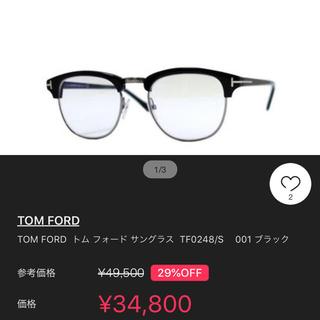 トムフォード(TOM FORD)のtom ford tf 0248 001 アジアンフィット(サングラス/メガネ)