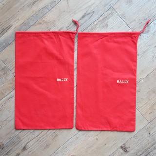 バリー(Bally)のBALLY 保存袋 新品未使用(ショップ袋)