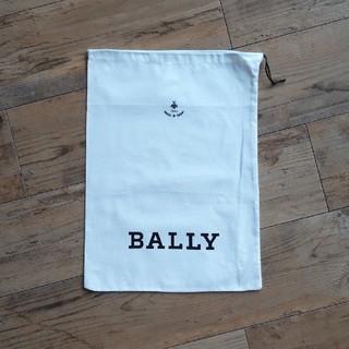 バリー(Bally)のBALLY 保存袋白 新品未使用(ショップ袋)