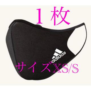 adidas -  adidas  XS/S アディダス  フェイスカバー ブラック 1枚 黒