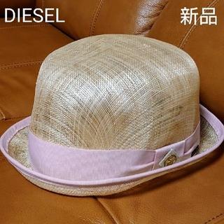 ディーゼル(DIESEL)の【新品】DIESEL   レディースストローハット 麦わら帽子 (麦わら帽子/ストローハット)
