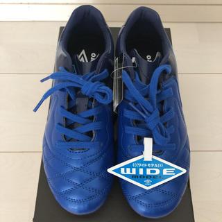 UMBRO - 【新品】サッカー スパイクシューズ アンブロ 22.5cm