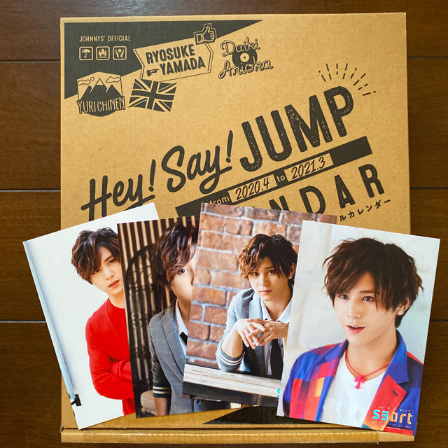 Hey! Say! JUMP(ヘイセイジャンプ)のHey! Say! JUMP カレンダー 2020 エンタメ/ホビーのタレントグッズ(アイドルグッズ)の商品写真