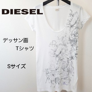 DIESEL - DIESEL/デッサン画プリントUネックTシャツ/ディーゼル