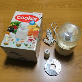 ミキサー   動作確認済み   離乳食 刻む 調理器具 電動 小型(調理道具/製菓道具)