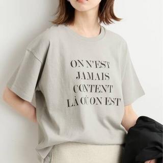 IENA - IENA Le Petit Prince ロゴTシャツ A