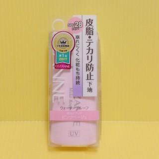CEZANNE(セザンヌ化粧品) - 新品 セザンヌ 皮脂テカリ防止下地 ピンクベージュ