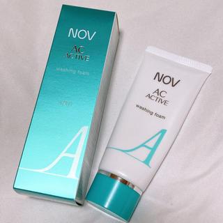 NOV - NOV AC ACTIVE