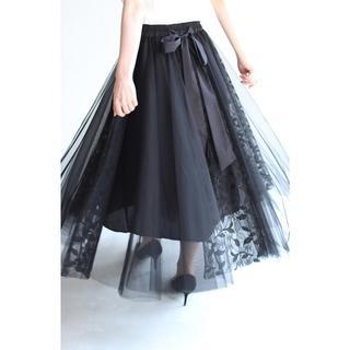 カワイイ(cawaii)のcawaii 優雅な気分を纏うチュールとレースのドッキングミディアムスカート(ロングスカート)