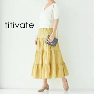 titivate - 【一度のみ着用】titivate コットンティアードスカート S イエロー